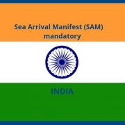 Sam mandatory India